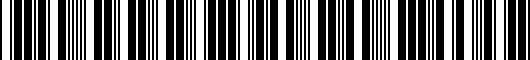 Barcode for 5G0071606GRU